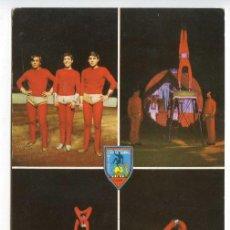 Postales - Orense Escuela Nacional del Circo El Tesoro Los diamantes del contorsionismo Ciudad de los Muchachos - 107268531