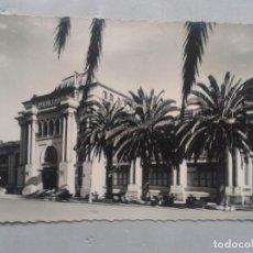 Postales: LA CORUÑA. HOTEL ATLÁNTICO.. Lote 108894855