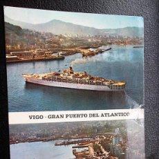Postales: VIGO (PONTEVEDRA). 3720 GRAN PUERTO DEL ATLÁNTICO. POSTALES FAMA. USADA. VER FOTO POR ROTURA.. Lote 109253588