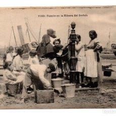Postales: VIGO – FUENTE EN LA RIBERA DEL BERBÉS – FOTOTIPIA DE HAUSER Y MENET.- MADRID.. Lote 223090737