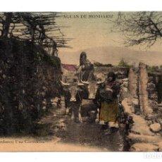 Postales: AGUAS DE MONDARIZ. (ALREDEDORES) UNA CORREDOIRA. . Lote 109734335