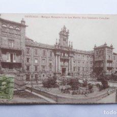 Postales: POSTAL SANTIAGO DE COMPOSTELA - MONASTERIO DE SAN MARTIN, SEMINARIO CONCILIAR. Lote 110036927