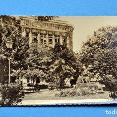 Postales: POSTAL DE LA CORUÑA: MONUMENTO A LA CONDESA DE PARDO BAZÁN. Lote 110248215