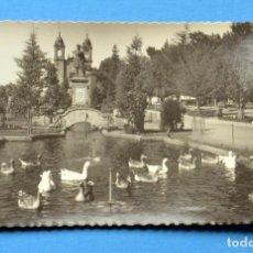 Postales: POSTAL DE SANTIAGO DE COMPOSTELA: PASEO DE HERRADURA ESTANQUE. Lote 110248711