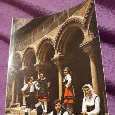 Cartes Postales: POSTAL ORENSE FOLCLORE CLAUSTRO CUARTEL DE SAN FRANCISCO EDITORIAL ARRIBAS Nº2040 AÑOS 60*. Lote 195963495
