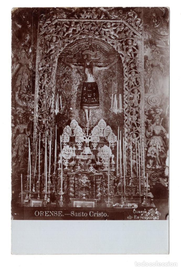 ORENSE. GALICIA.- SANTO CRISTO - FOTOGRÁFICA (Postales - España - Galicia Antigua (hasta 1939))