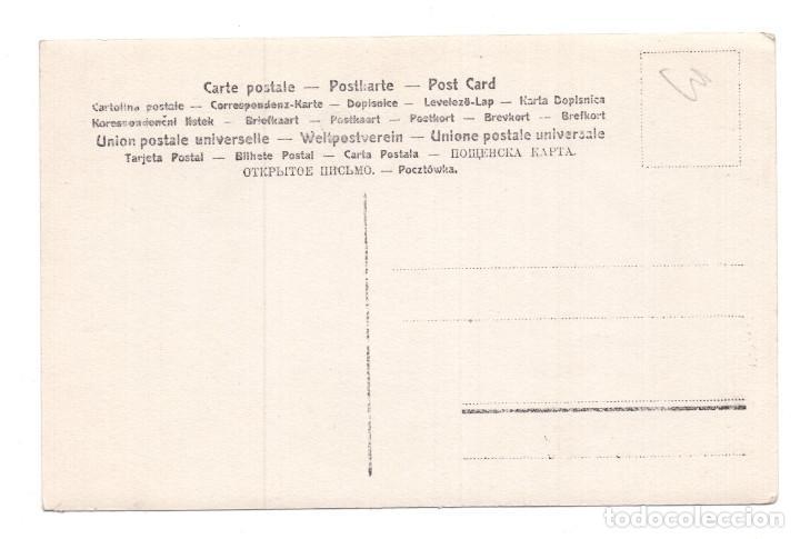 Postales: ORENSE. GALICIA.- SANTO CRISTO - FOTOGRÁFICA - Foto 2 - 114935159