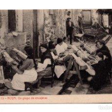 Postales: NOYA.- UN GRUPO DE ENCAJERAS . FOTOTIPIA THOMAS. Lote 115041095