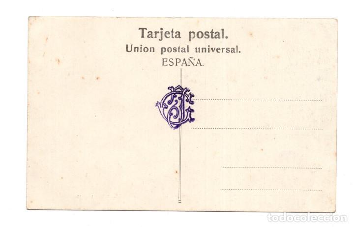 Postales: TARJETA POSTAL. FÚTBOL. PONTEVEDRA. 2º EQUIPO DEL SPORTIN CLUB. - Foto 2 - 115117627