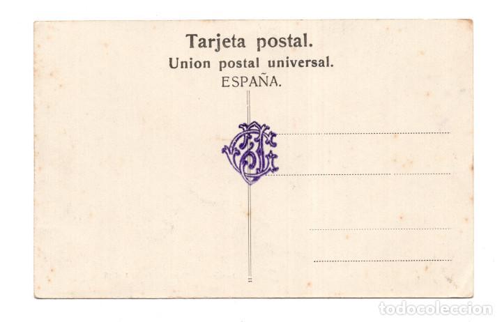 Postales: TARJETA POSTAL. FÚTBOL. PONTEVEDRA. 1ER EQUIPO DEL SPORTIN CLUB. - Foto 2 - 115117775