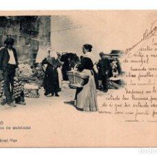 Postales: VIGO (PONTEVEDRA): DÍA DE MERCADO. EUGENIO KRAPF. REVERSO SIN DIVIDIR. NO CIRCULADA. Lote 115245011