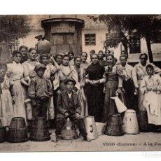 Postales: VIGO .- ESPAÑA, A LA FUENTE, MESSAGERIES MARITIMES. Lote 115246075