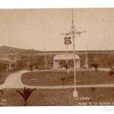 Postales: CORUÑA .- PARQUE DE LA SOCIEDAD SPORTIG CLUB - POSTAL FOTOGRÁFICA. FOTO FERRER. Lote 115255511