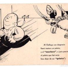 Postales: GALICIA.- AL GALLEGO CON DESPRECIO LLAMÓ MARISCO UN APETO, Y EL MARISCO, A JUSTO PRECIO, AL PALETO... Lote 116640315
