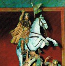 Postales: SANTIAGO DE COMPOSTELA, CATEDRAL, IMAGEN DEL APOSTOL, SANTIAGO MATAMOROS. Lote 118569879
