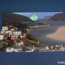 Postales: POSTAL SIN CIRCULAR - FERROL - ORTEGAL - EDITA TURISMO. Lote 118580123
