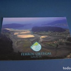 Postales: POSTAL SIN CIRCULAR - FERROL - ORTEGAL - EDITA TURISMO. Lote 118580171