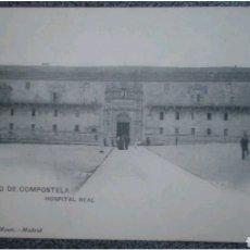 Postales: POSTAL SANTIAGO DE COMPOSTELA HOSPITAL REAL. Lote 118758360