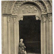 Postales: GALICIA. PAZO DE MEIRAS. Dª. EMILIA PARDO BAZAN.. Lote 118883551