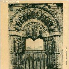 Postales: GALICIA. SANTIAGO DE COMPOSTELA. PUERTA DE SAN JERÓNIMO. LEMBRANZA DE FRANCISCO TETTAMANCY GASTÓN.. Lote 118883815