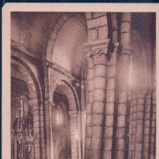 Postales: POSTAL SANTIAGO - REAL COLEGIATA DE SAR - COLUMNAS INCLINADAS - GRAFICAS VILLARROCA. Lote 119634207
