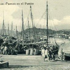 Postales: VIGO (PONTEVEDRA). FAENAS EN EL PUERTO. EDICIÓN GRAFOS-MADRID Nº 27. REVERSO DIVIDIDO.. Lote 119991451