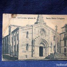 Postales: POSTAL ANTIGUA 21 LA CORUÑA IGLESIA DE SANTA MARÍA COLEGIATA SIN CIRCULAR NI ESCRITA. Lote 121716323