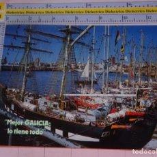 Postales: POSTAL DE GALICIA. AÑO 1985. MEJOR GALICIA, LO TIENE TODO. BARCOS. 1799. Lote 122003423