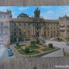 Postales: POSTAL SANTIAGO DE COMPOSTELA, SAN MARTIN PINARIO, SEMINARIO. Lote 122656735