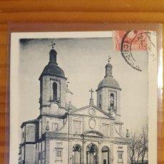 Postales: POSTAL EL FERROL PARROQUIAL DE SAN JULIAN 1901. Lote 122826139