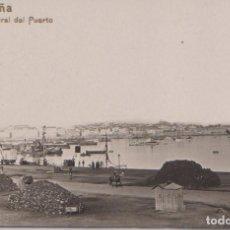 Postales: LA CORUÑA - VISTA GENERAL DEL PUERTO. Lote 123089719