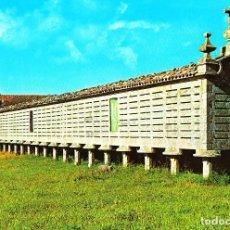 Postales: GALICIA -HÓRREO DE CARNOTA- (EDICIONES ARRIBAS Nº 941) SIN CIRCULAR / P-4145. Lote 128045571