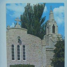Postales: POSTAL DE LA TOJA ( PONTEVEDRA ) : CAPILLA . AÑOS 60, VESTIDOS TIPICOS. Lote 128086931