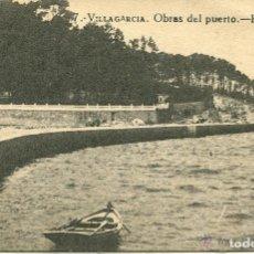 Postales: VILLAGARCIA DE AROSA--OBRAS DEL PUERTO--BOUZA-RARA. Lote 128961535
