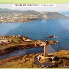 Postales: LA CORUÑA. 3224 VISTA AÉREA DE LA TORRE DE HÉRCULES. POSTALES FAMA. USADA CON SELLO. COLOR. Lote 130919113