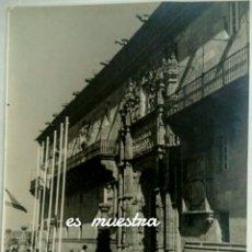 Postales: HOSTAL REYES CATÓLICOS SANTIAGO DE COMPOSTELA 1965. Lote 131305222