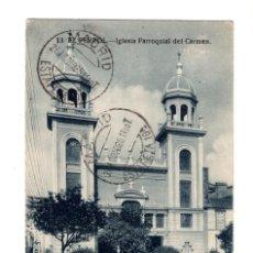Postales: EL FERROL (LA CORUÑA) - IGLESIA PARROQUIAL DEL CARMEN - DOS MATASELLOS REPARTO. Lote 132040270