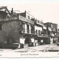 Postales: VIGO - BARRIO DE PESCADORES - Nº 78 ED. ARRIBAS. Lote 134570066