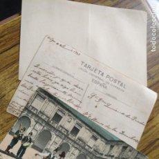 Postales: ANTIGUA POSTAL 1907 GALICIA CON POSTAL SOLO TRASERA ESCRITA - VIGO EL BAILE DEL PAIS . LEER. Lote 134893422