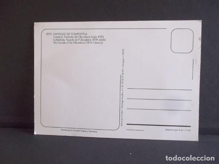 Postales: POSTAL CATEDRAL SANTIAGO DE COMPOSTELA - Foto 2 - 135069730