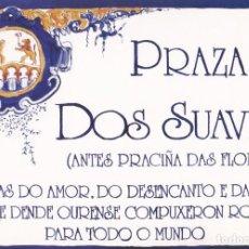 Postales: POSTAL MEMORIA NAS RUAS. PRAZA DOS SUAVES. OURENSE. Lote 183041170