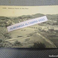 Postales: POSTAL ARCADE PONTEVEDRA, PUENTE DE SAN PAYO, EDI JULIAN BUCETA, S/C, REVERSO DIVIDIDO.. Lote 136080690