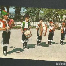 Postales: POSTAL SIN CIRCULAR - ESPAÑA TIPICA 21 - GALICIA - EDITA GARCIA GARRABELLA. Lote 136165222