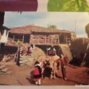 Postales: BALLET FOLKLÓRICO GALICIA. Lote 136533814