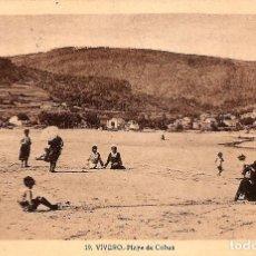 Postales: VIVERO - PLAYA DE COBAS - L. ROISIN - SIN CIRCULAR. Lote 138256458