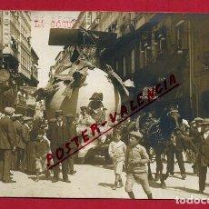Postales: POSTAL LA CORUÑA , FIESTAS , CARROZA DE CARNAVAL , FOTOGRAFICA , FOTO FERRER , ORIGINAL, P384. Lote 139302766