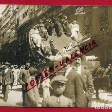 Postales: POSTAL LA CORUÑA , FIESTAS , CARROZA DE CARNAVAL DEFILE , FOTOGRAFICA , FOTO FERRER , ORIGINAL, P386. Lote 139302862