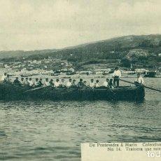 Postales: DE PONTEVEDRA A MARIN. TRAINERA QUE SALE A PESCAR. HACIA 1920. RARA.. Lote 139519266