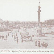 Postales: POSTAL A CORUÑA. OBELISCO, PALCO DE LA MÚSICA Y JARDINES - 1901. REPRODUCCIÓN LIBRERÍA ARENAS. Lote 143207458
