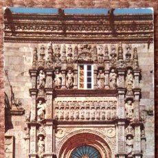 Postales: SANTIAGO DE COMPOSTELA - HOSTAL DE LOS REYES CATOLICOS. Lote 144704814